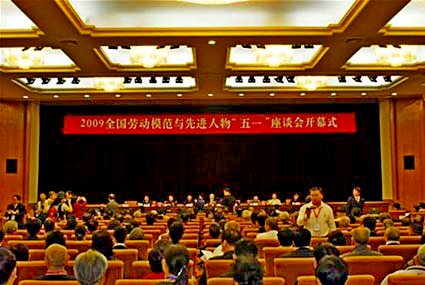 Lawyer Zhu Won the Special Guests of National Model Workers 5.1 Forum Honor